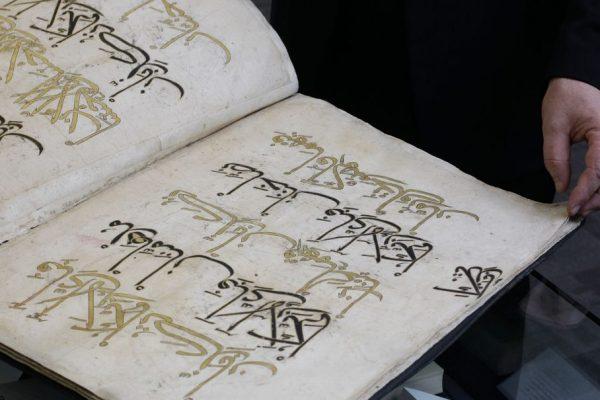 gazi husrevbegova biblioteka cuva rukopis stariji od povelje kulina bana 0 1024x605 600x400 - Bosna i Hercegovina - čuvar svjetske kulturne baštine