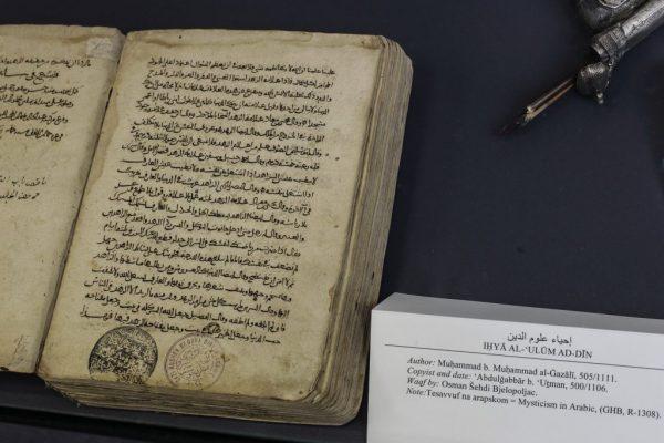 gazi husrevbegova biblioteka cuva rukopis stariji od povelje kulina bana 10 1024x715 600x400 - Bosna i Hercegovina - čuvar svjetske kulturne baštine
