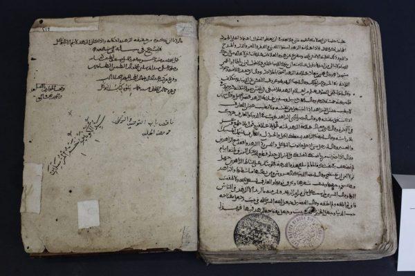 gazi husrevbegova biblioteka cuva rukopis stariji od povelje kulina bana 2 1024x683 600x400 - Bosna i Hercegovina - čuvar svjetske kulturne baštine