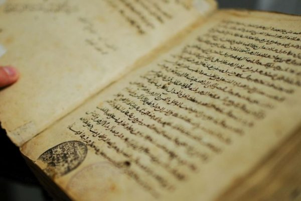 gazi husrev begova biblioteka AA04 1024x590 600x400 - Bosna i Hercegovina - čuvar svjetske kulturne baštine